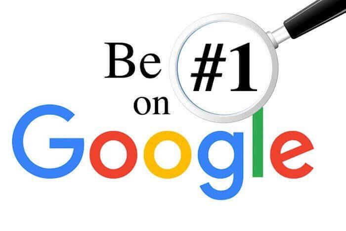 如何利用SEO達到Google首頁第一名(2018更新)