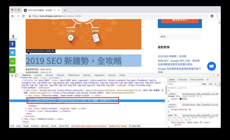 On-page SEO 網站優化 - 改善內容提升排名的秘訣 6