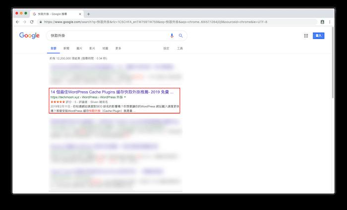 搜尋相關的關鍵字,尋找高度相關的網站